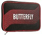 バタフライ(Butterfly) 卓球 ラケットケース メロワ・ケース 62800 レッド(006)
