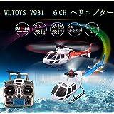 WLTOYS V931 6CH 6チャンネル ラジコンヘリコプター 3D/6G ブラシレス エルロンなし ヘリ モードを切り替える レッド【並行輸入品】