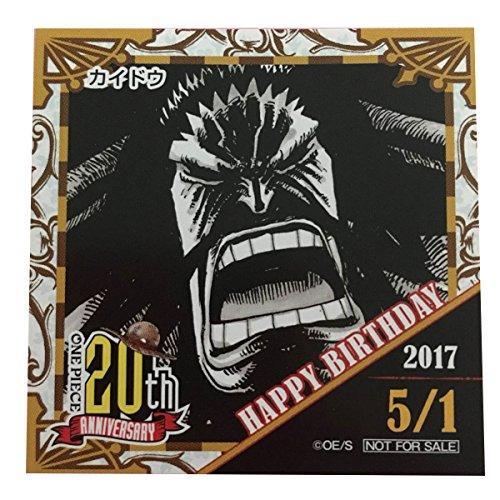 ワンピース 20th ANNIVERSARY 麦わらストア 365日ステッカー 2017 5/1 カイドウ HAPPY BIRTHDAY