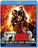 スパイキッズ2 失われた夢の島 [Blu-ray]