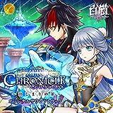 白猫プロジェクト『ZERO CHRONICLE 〜はじまりの罪〜 』オリジナルサウンドトラック