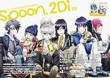 spoon.2Di vol.9 表紙巻頭特集「K RETURN OF KINGS」/Wカバー「おそ松さん」 (カドカワムック 623)