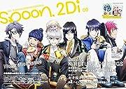 spoon.2Di vol.9 表紙巻頭特集「K RETURN OF KINGS」/Wカバー「おそ松さん」