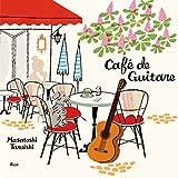 Café de Guitare~ギターでくつろぐカフェ時間~ 画像