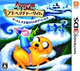 アドベンチャー・タイム ネームレス王国の3人のプリンセス - 3DS バーグサラ・ライトウェイト CTR-P-AVTJ