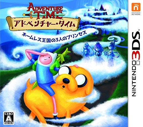 アドベンチャー・タイム ネームレス王国の3人のプリンセス - 3DSの詳細を見る