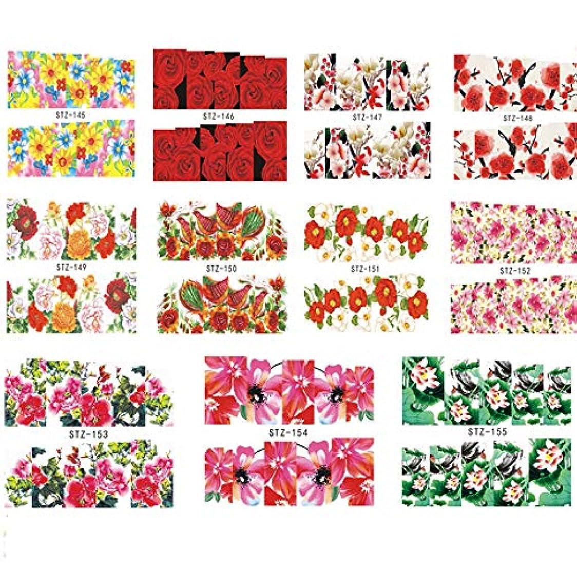 送る市町村民兵SUKTI&XIAO ネイルステッカー 1セット混合11デザインフルチップネイルアート冬の花水転写ステッカー箔デカールネイル