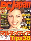 PC Japan 2007年 11月号 [雑誌] 画像