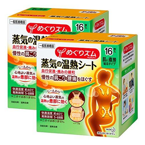 【まとめ買い】 めぐりズム 蒸気の温熱シート 肌に直接貼るタイ