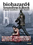 「バイオハザード4 サウンドトラック ブック」の画像