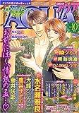 コミック AQUA (アクア) 2005年 10月号