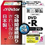 Victor 映像用DVD-R 片面2層 CPRM対応 8倍速 215分 8.5GB ホワイトプリンタブル 5枚 日本製 VD-R215PA5
