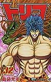 トリコ 32 (ジャンプコミックス)