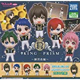 でふぉめmini KING OF PRISM~練習着編~ 全5種セット ガチャガチャ