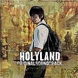 「ホーリーランド」オリジナルサウンドトラック