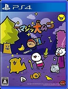 マジッ犬64 - PS4