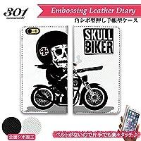 301-sanmaruichi- iPhone7 ケース iPhone7 手帳ケース 手帳型 おしゃれ スカル バイカー skull biker ドクロ ライダース シボ加工 高級PUレザー 手帳ケース ベルトなし