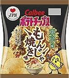 カルビー ポテトチップス もんじゃ焼き味 (東京都) 55g×12袋