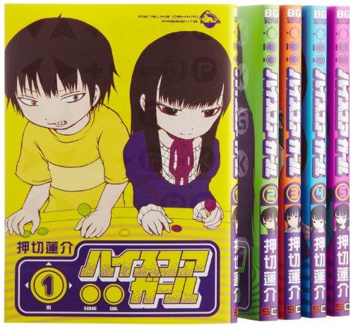 ハイスコアガール コミック 1-5巻セット (ビッグガンガンコミックススーパ...