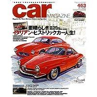 car MAGAZINE (カーマガジン) 2017年1月号 Vol.463