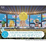 20th Anniversary DOME TOUR 2017「LIVE FILMSゆずイロハ」【Blu-ray】/