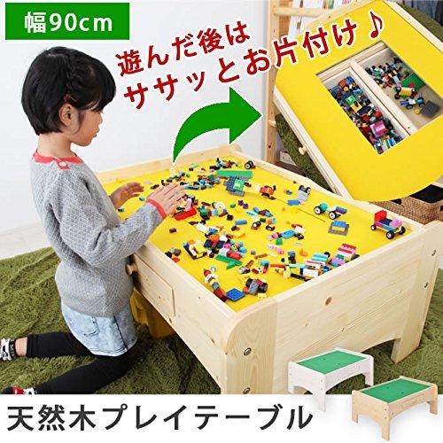 子供 テーブル キッズ キッズテーブル 子供テーブル 子ども 天然木/ナチュラル(NA)