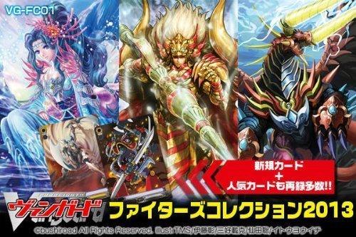【VG-FC01】カードファイト!! ヴァンガード 「ファイターズコレクション2013」 BOX
