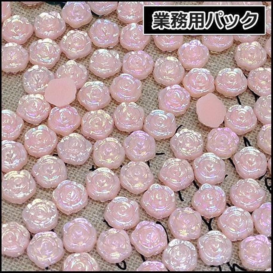 冷笑する生物学無駄【業務用】パール調ミニ薔薇7mm「ピーチピンク」50個入り