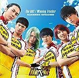 「The DAY」(『BSスカパー! オリジナル連続ドラマ「弱虫ペダル」』EDテーマ)/「Winning Tracker」