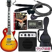 Maison メイソン エレキギター レスポールタイプ サクラ楽器オリジナル LP-28/CS 初心者入門リミテッドセット