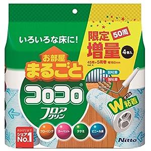 【限定増量50周】 ニトムズ コロコロ スペア...の関連商品7