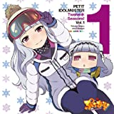 [B009R5RLIS: PETIT IDOLM@STER Twelve Seasons! Vol.1]