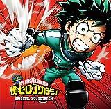 TVアニメ「僕のヒーローアカデミア」オリジナル・サウンドトラック