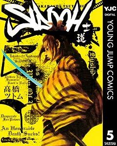 SIDOOH―士道― 5巻 表紙画像