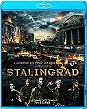 スターリングラード 史上最大の市街戦[Blu-ray/ブルーレイ]