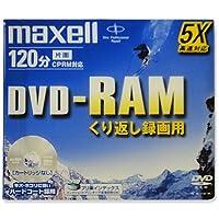 マクセル くり返し録画用DVD-RAM 5倍速 1枚 CPRM対応 maxell DRM120C.1P