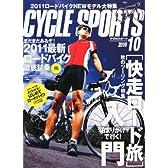 CYCLE SPORTS (サイクルスポーツ) 2010年 10月号 [雑誌]