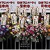 日本アニメ(ーター)見本市サウンドトラック第一弾