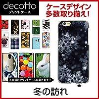iPhone8 専用スマホカバー 【 冬の訪れ 柄 】 [クリア(透明)ケース]