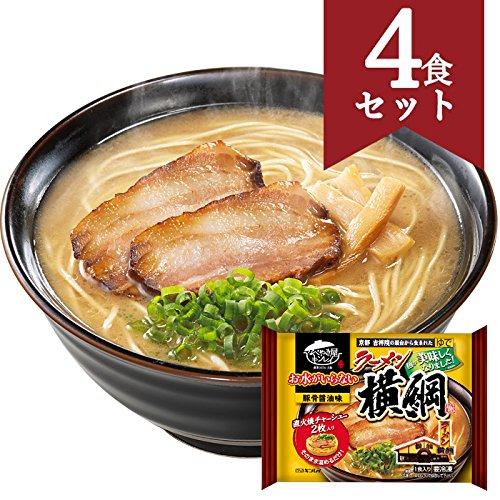お水がいらない ラーメン横綱 4食セットキンレイ 冷凍麺 [465g(麺160g)×4] 豚骨醤油ラーメン 国産 [スープ/3種の具材入り]温めるだけの簡単調理
