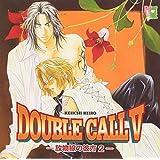 DOUBLE CALL5~放物線の彼方2~