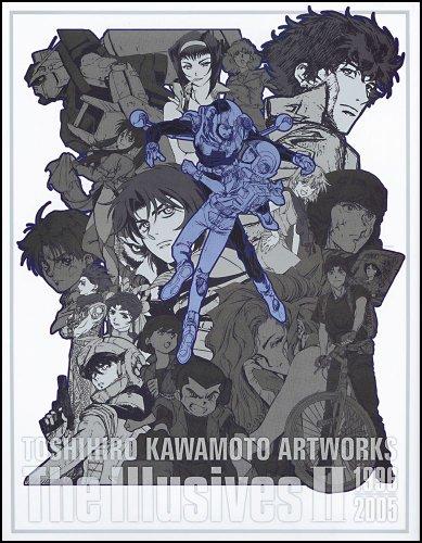 Toshihiro Kawamoto Artworks The Illusives II 1996-2005の詳細を見る