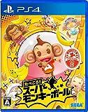 たべごろ! スーパーモンキーボール - PS4