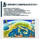 アートディンク Neo ATLAS 1469 with 公式ガイドブック 画像