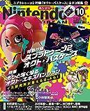 Nintendo DREAM 2018年 10 月号 [雑誌]