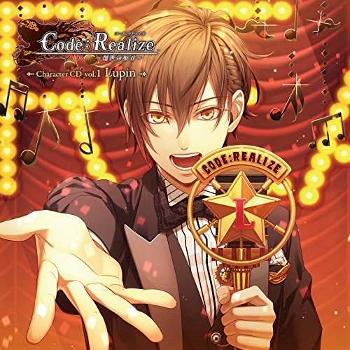 Code:Realize ~創世の姫君~ Character CD vol.1 アルセーヌ・ルパン【初回生産限定盤】の詳細を見る
