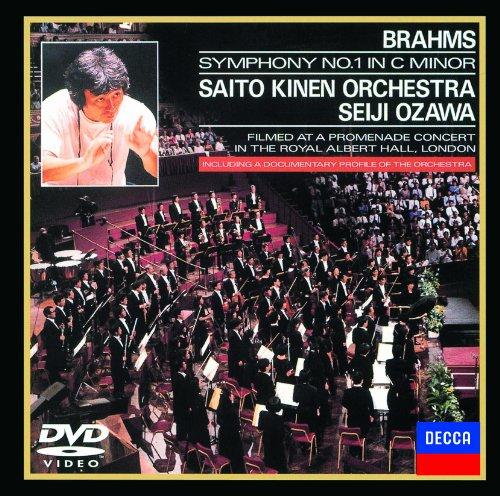 ブラームス:交響曲第1番 [DVD]