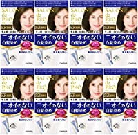【まとめ買い】サロンドプロ 無香料ヘアカラー 早染めクリーム(白髪用) 5GR 深みのあるグレイスブラウン 40g+40g×8個