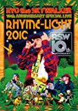 """RYO the SKYWALKER 10th ANNIVERSARY SPECIAL LIVE """"RHYME-LIGHT 2010"""" [DVD]"""