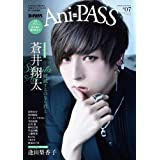 Ani-PASS (アニパス) #07 (シンコー・ミュージックMOOK)